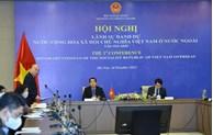 越南社会主义共和国驻外名誉领事会议召开
