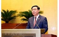 国会主席王廷惠:第十五届国会第二次会议将决定多项重要内容