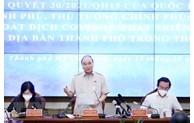 国家主席阮春福:控制好疫情是经济复苏的先决条件
