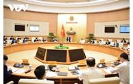 范明正总理:各级各部委需与工会配合 及时满足劳动者正当的需求、愿望和权益
