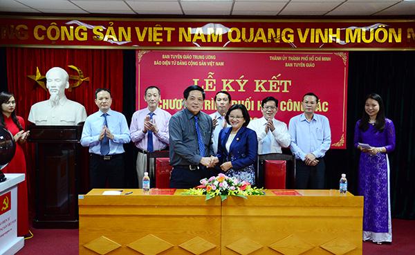 Ký kết Chương trình phối hợp công tác giữa Thành phố Hồ Chí Minh và Báo điện tử Đảng Cộng sản Việt Nam