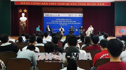 """Phát động cuộc thi """"Thử thách sáng tạo xã hội Việt Nam"""" năm 2018"""