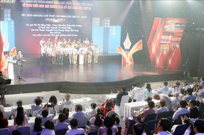 Trao giải báo chí Thành phố Hồ Chí Minh lần thứ 37