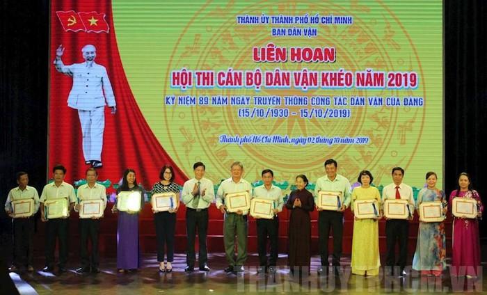 Hơn 3.200 cán bộ tham dự Liên hoan Hội thi cán bộ dân vận khéo
