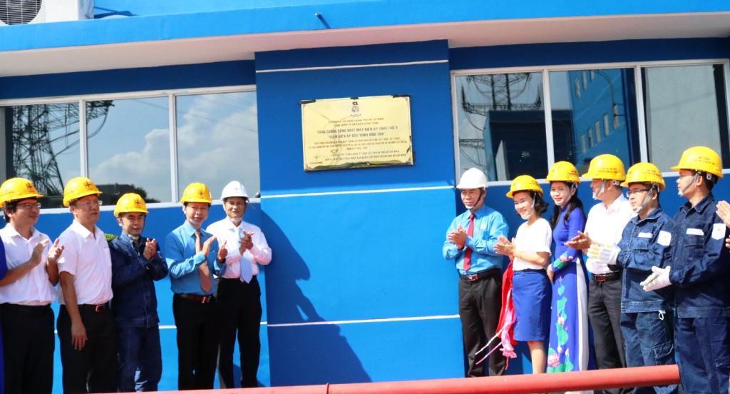 EVNHCMC gắn biển Công trình chào mừng Đại hội đại biểu Đảng bộ Tổng Công ty lần thứ 3