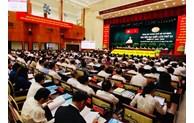Đại hội Đại biểu Đảng bộ TP. Hồ Chí Minh lần thứ XI họp phiên trù bị