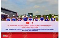 Đón đoàn tàu đầu tiên tuyến metro Bến Thành - Suối Tiên