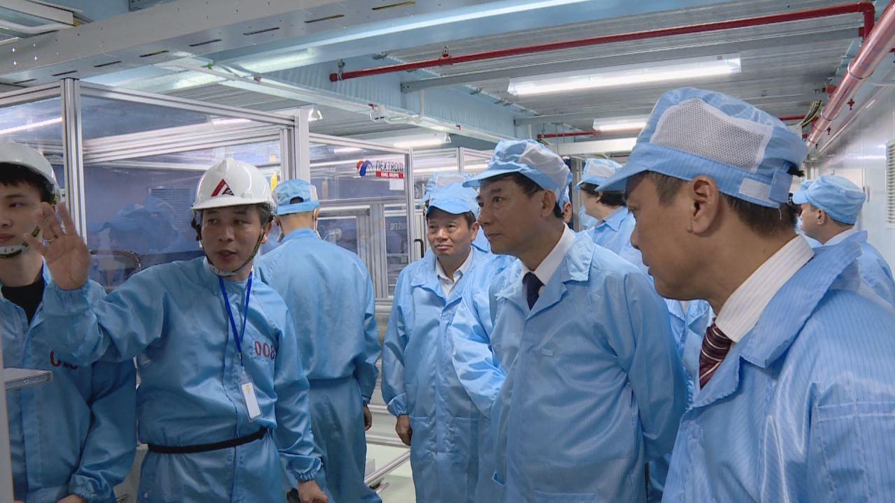 Đưa vào vận hành nhà máy sản xuất sợi thủy tinh đầu tiên của khu vực Đông Nam Á