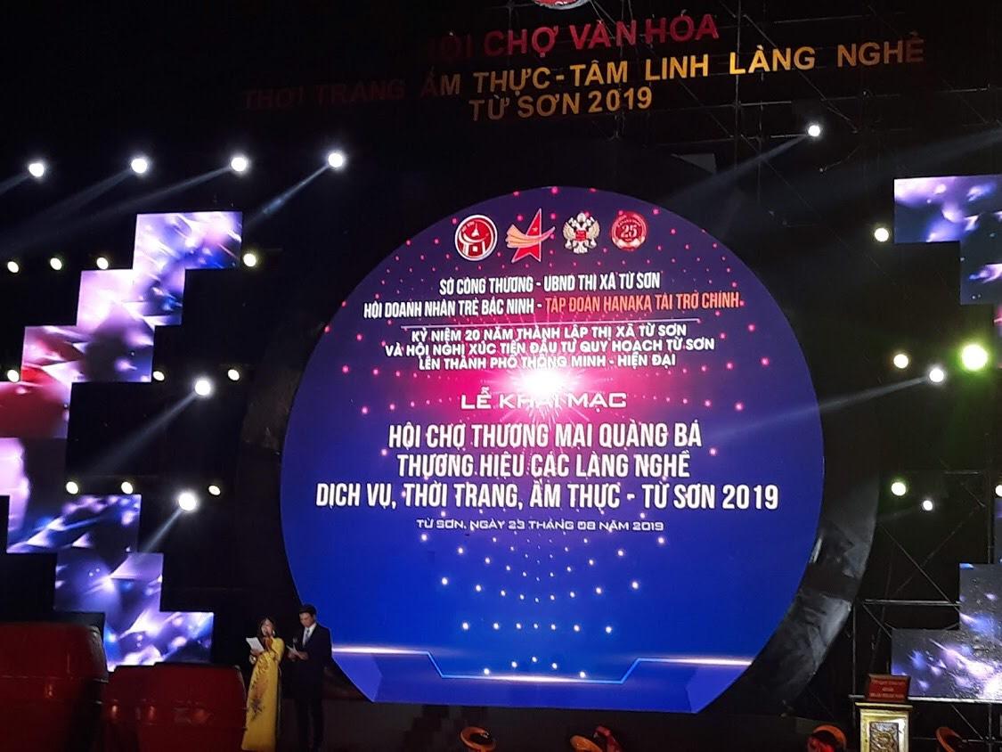 Khai mạc Hội chợ Thương mại quảng bá thương hiệu các làng nghề thị xã từ Sơn năm 2019