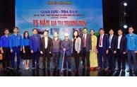 """Bắc Ninh: Giao lưu, tọa đàm nhân kỷ niệm 75 năm ra đời Chỉ thị """"Nhật - Pháp bắn nhau và hành động của chúng ta"""""""
