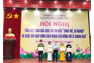 Hơn 100.000 bài thi tìm hiểu nguyên Chủ tịch Quốc hội Lê Quang Đạo