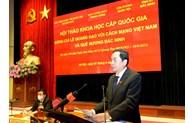 47 tham luận về chiến sĩ Cộng sản Lê Quang Đạo
