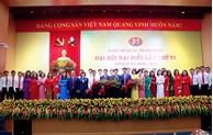 Ban Thường vụ Quận ủy Thanh Xuân khóa VI nhiệm kỳ 2020-2025