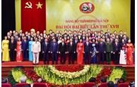 Ban Thường vụ Thành ủy Hà Nội khóa XVII, nhiệm kỳ 2020-2025