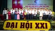 Ban Thường vụ Huyện ủy Phúc Thọ khóa XXI, nhiệm kỳ 2020-2025