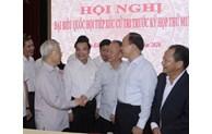 Để giải quyết vấn đề phức tạp của Thủ đô, cán bộ Hà Nội phải có bản lĩnh, đoàn kết cùng một khối