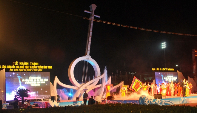 Báo Công an thành phố Hồ Chí Minh: Cải chính về thông tin liên quan Festival Đờn ca tài tử quốc gia lần I - Bạc Liêu 2014