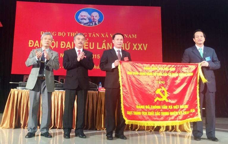 Đại hội đại biểu Đảng bộ Thông tấn xã Việt Nam lần thứ XXV